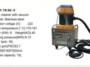 Aspirator Generator de Abur YS 6A-V